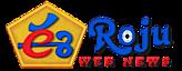 Eeroju Epaper's Company logo