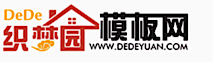 Teleforcerg's Company logo