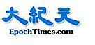 Epochtimes's Company logo
