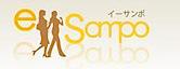 Esampo's Company logo