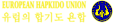 Fixevergreenhealth's Competitor - European Hapkido Union logo