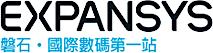 Expansys Hungary's Company logo