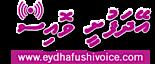 Eydhafushi Voice's Company logo