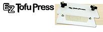 Ez Tofu Press's Company logo