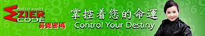 Eziercode's Company logo