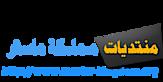Master Kingdom's Company logo