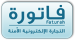 Faturah's Company logo