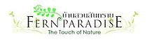 Fern Paradise's Company logo