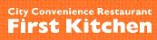 First Kitchen 's Company logo
