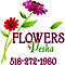 Flowersbypesha Logo