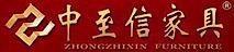 Fo Shan Zhong Zhi Xin Jie Ju's Company logo