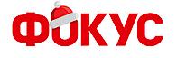 Focus's Company logo