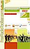 Free Radio Toolbar's Company logo