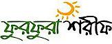 Furfura Sharif's Company logo