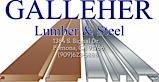 Galleher Lumber's Company logo