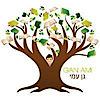 Gan Ami's Company logo