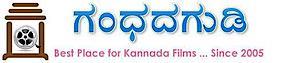 Gandhadagudi's Company logo