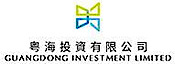 Guangdong Investment's Company logo