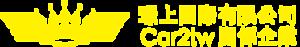 Global Max International's Company logo