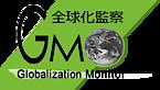 Globalization Monitor's Company logo