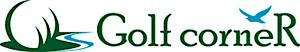 Golfcornerhk's Company logo