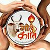 Goshala Harsolaw's Company logo