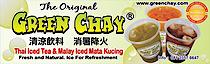 Green Chay's Company logo