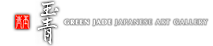 Green Jade Japanese Art & Supply's Company logo