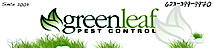 Greenleaf Pest Control's Company logo
