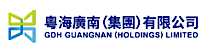 Guangnan Holdings Limited's Company logo