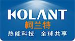 Guangzhou Kolant Heat Technologies's Company logo