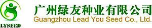 Guangzhou Lead You Seed's Company logo