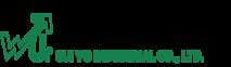 Guiyo's Company logo