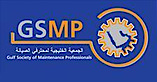 Gulf Society Of Maintenance Professionals's Company logo