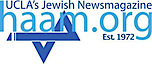 Ha'am's Company logo