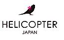 Hagoromo Budgerigar Shop Helicopter Japan's Company logo