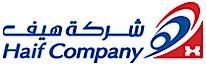 Haif Bin Mohd.oboud Gahta & Par. Trading & Contracting Co. Llc Dubai's Company logo