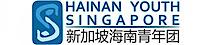 Hainan Youth Singapore (Hys)'s Company logo