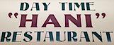 Hani Restaurant - Pissouri's Company logo