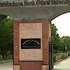 Hemchandracharya North Gujarat University, Patan's Company logo
