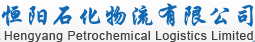 HENGYANG's Company logo