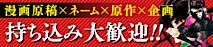 Hero's's Company logo