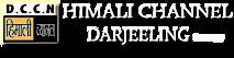 Himali Channel Darjeeling's Company logo