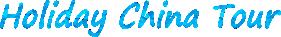 Holiday China Tour's Company logo