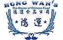 Hong Wan's's Company logo