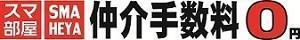 Hot Lava Software's Company logo