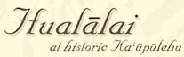 Hualalai's Company logo