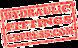 Hydraulic Fittings Express Logo