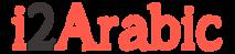 I2arabic's Company logo