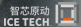 ICETech's Company logo